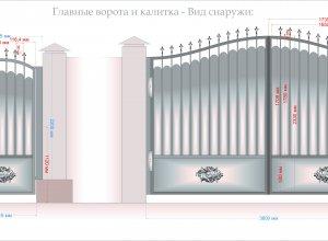 Проект ворот и калитки